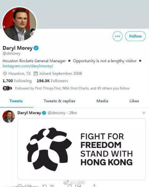 daryl-morey-houston-rockets-hong-kong